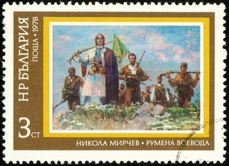 UKRAINE - circa 2017: A postage stamp printed in Bulgaria shows Army Leader Rumena, Series Bulgarian history, Paintings, circa 1978
