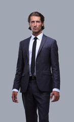portrait of a serious businessman.