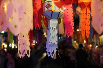 Triditional north on Thailand lantern