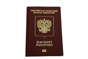 passport of the Russian isolate .