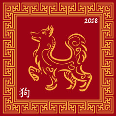 Happy Chinese New Year 2018 Golden Dog In Frame Red Background Vector Illustration