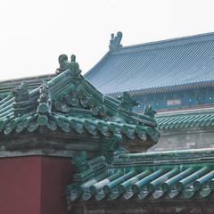 Temple of Heaven,Beijing,China.