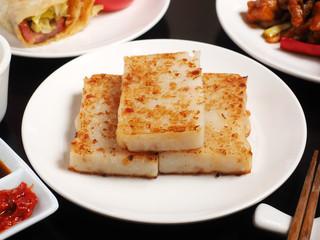 Fried turnip cake, Chinese food.
