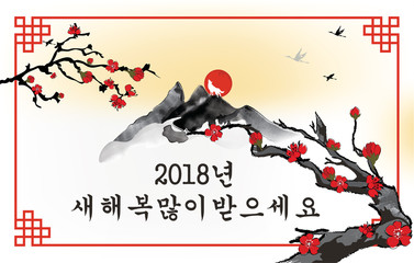 Search photos greeting card for clients happy new year of the dog 2018 korean greeting card for the end of the m4hsunfo