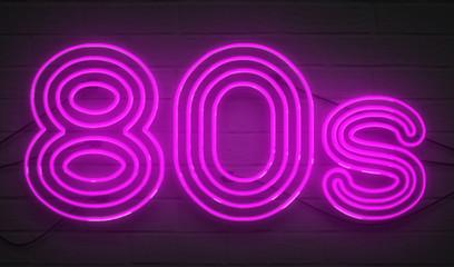 disco dance 80s neon sign lights logo text glowing color purple on dark black brick background, vintage style