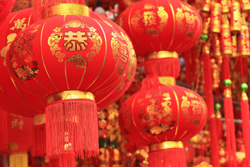 Chinese decor lanterns hanging for sale at market