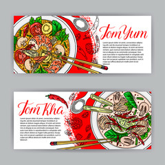 two banners of thai soups