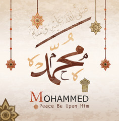 Arabic Calligraphy Translation: Name of the prophet of Islam ( mohammed )
