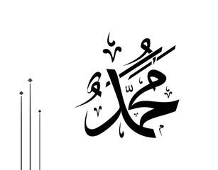 muhammad sallallaho alaihe salam