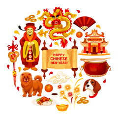 Chinese New Year vector China decorations poster
