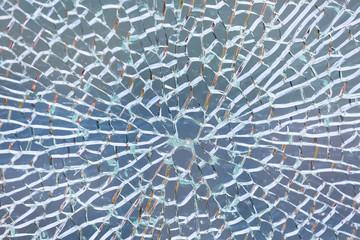 Broken bulletproof glass