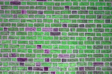 Colourful wall, a background or texture