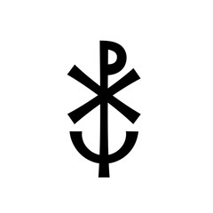 Christogram — Christian monogram of Jesus Christ, The Savior, The Lord Our God. (Ancient Medieval monogram).