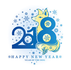 New Years blue pattern yellow dog peeks out for big numbers 2018. Dog, symbol of 2018 on the Chinese calendar. Vector element for New Year's design.