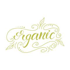 Lettering Organic. Vector illustration.