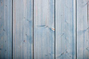 2271867 Wood texture. Old panels background