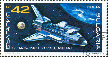Ukraine - circa 2017: A postage stamp printed in Bulgaria shows picture Space Shuttle Columbia, 1981. Series: Space Research, Exploration, circa 1990