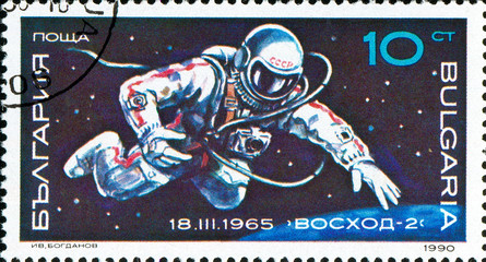 Ukraine - circa 2017: A postage stamp printed in Bulgaria shows picture A. Leonov Spacewalking from Voskhod II, First Spacewalk. Series: Space Research, Exploration, circa 1990