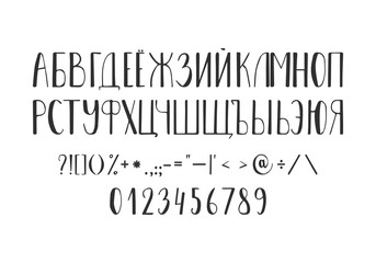 Russian script font. Cyrillic alphabet. With numbers. Vector illustration.