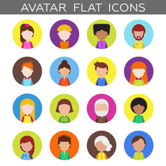 Set of people icons for avatars.
