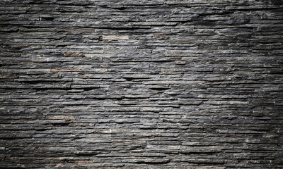 Decorative stone wall, background texture