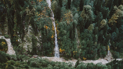 Waterfall Between Trees Rize, Turkey