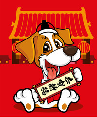 Chinese New Year 2018 Greeting Card Design with cute dog, The year of Dog 2018. Translation: happy new year