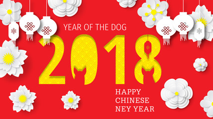 2018 chinese new year greeting card paper cut with yellow dog and flowers gong