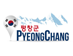 Pyeongchang - Corée du Sud