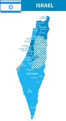 Israel Regions Cities Blue Shades