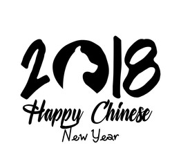 happy chinese new year 2018 poster vector illustration design