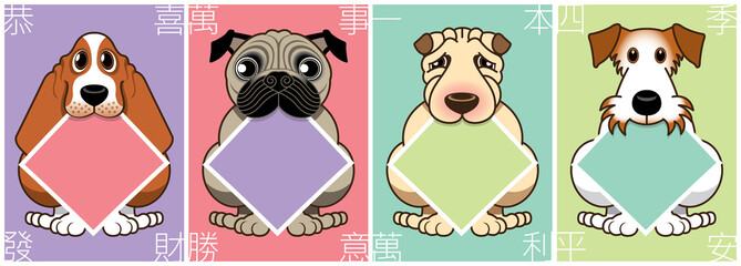 four cute doggies have a blank diamond shape spring festival couplets in their mouth all