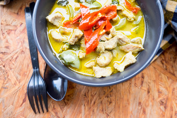 Spicy pork green curry