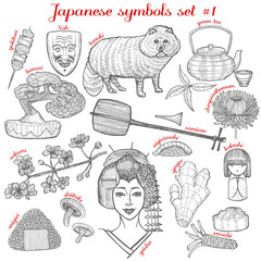 Set of Japanese symbols. Collection in Hand Drawn Style for Surface Design Fliers Prints Cards. Vector Illustration