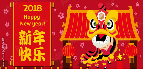 chinese new year 2018 lion dance in china town background translation happy new