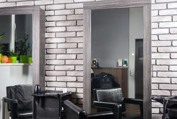 Modern empty hair salon
