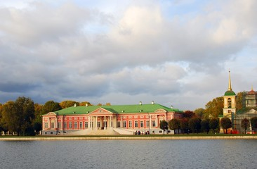 Kuskovo park in Moscow.