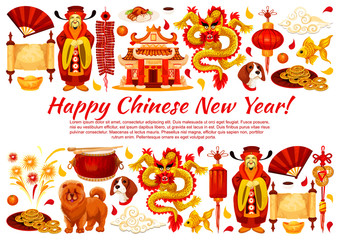Chinese New Year symbols vector greeting card