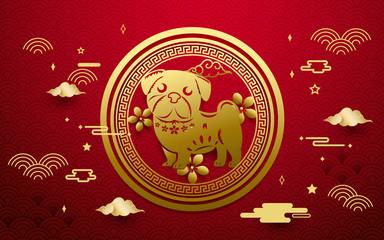Happy Chinese new year 2018. Year of Dog symbol