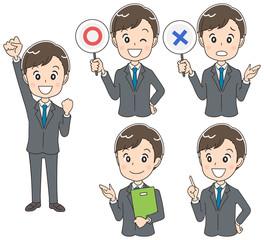 若いビジネスマン 就活生のイラスト(セット)