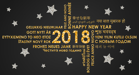 Happy new year 2018 in different languages golden glitter