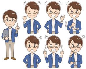 働く男性のイラスト カジュアル(セット)