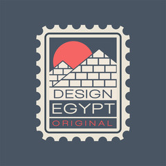 Original template of postmark stamp with ancient Egyptian pyramids and big red sun. Famous architectural landmark. Travel concept. Flat vector design