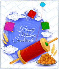 illustration of happy makar sankranti