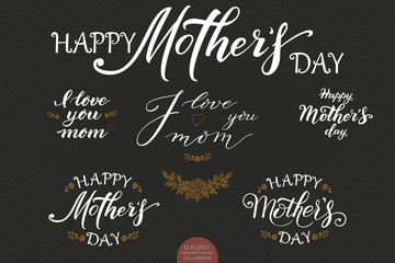 Set of hand drawn lettering - Happy Mothers Day. Elegant modern handwritten calligraphy. Vector Ink illustration. Mothers day greeting inscription. Typography poster on dark background.