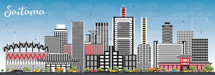Saitama Japan City Skyline with Color Buildings and Blue Sky.