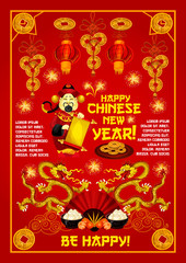 Chinese god of prosperity card of Lunar New Year
