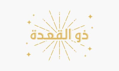 Dhu al-Qa'dah Month Wallpaper, Luxury Vintage Arabic Month Background Vector illustration