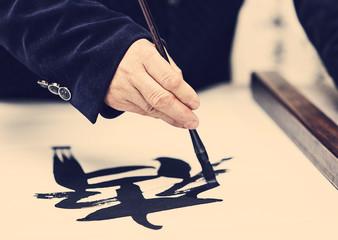 chinese traditional writing II