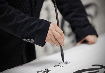 chinese traditional writing III